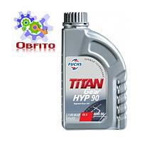 Масло трансмиссионное гипоидное Fuchs Titan GEAR HYP 90, 1л