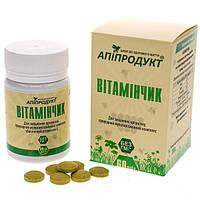 Витаминчик, 60 табл.  Природный мультивитаминный комплекс, обогащенный витамином С
