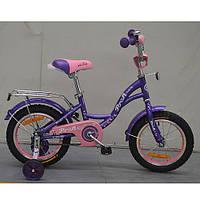 Велосипед детский  PROF1 20 дюймов . G2022 фиолетовый