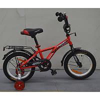 Велосипед детский PROF1 20 дюймов. G2031 красный