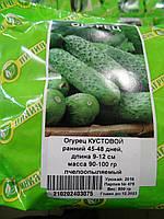 Семена огурца 0,5 кг сорт Кустовой