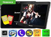 "Планшет Телефон 10"" 102X  2GB + 16GB 3G GPS Android 5 2 sim + Подарки"