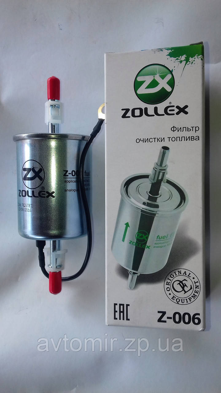Фильтр топливный Lanos,Sens Zollex Z-006