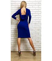 Платье ангора с хомутом К 2076