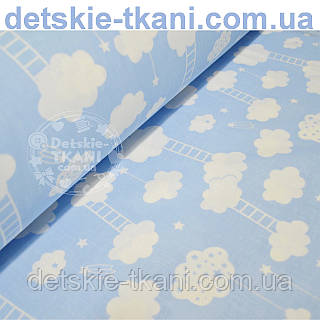 Бязь голубая: облака с лесенками (№59а).