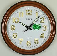 Часы настенные круглые  (34*5 см)