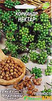 "Семена кориандра (Кинза) Нектар, 3 г, ""Семена Украины"" Украина"