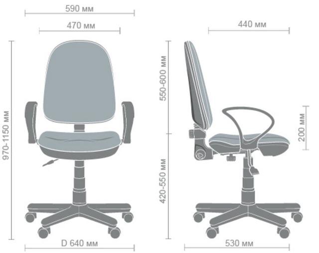 Кресло Меркурий 50 FS/АМФ-4 (размеры)