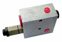 Гидравлический клапан подъема заднего борта,120 л