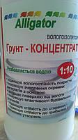 Пропитка гидроизоляционная - ALLIGATOR 1л  1:10 (концентрат) Аквастоп