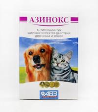 Азинокс  №6 тб  АВЗ Россия