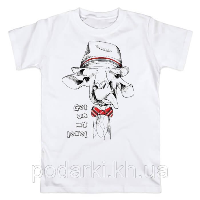 "Смешная футболка ""Жираф"". Футболка мужская"