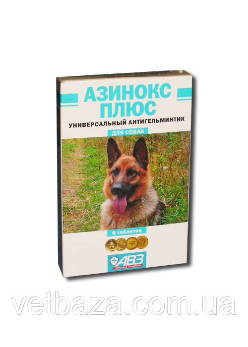 Азинокс плюс №6 тб  АВЗ Россия