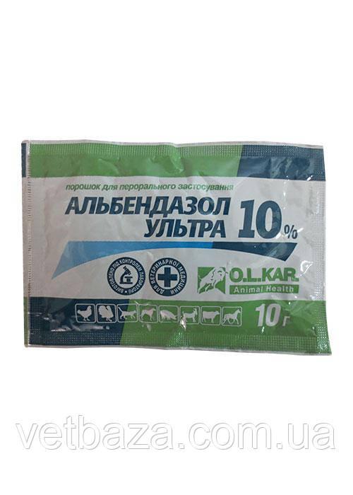 Альбендазол ультра - 10%, 10г O.L.KAR. (мин заказ 10 шт)