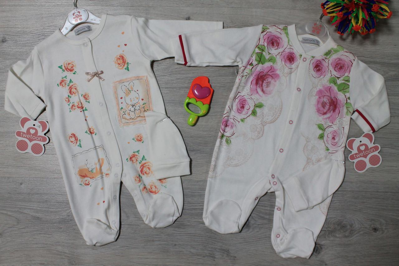 Трикотажный человечек на девочку  Турция р. 2,3 месяца - Style-Baby детский магазин в Киеве