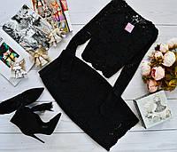 Женский костюм Кружево юбка+ топ длинный рукав   р. 42,44,46