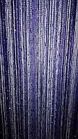 Нитяные шторы с люрексом голубые с синим