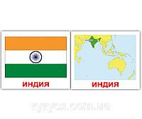 Комплект карточек «Страны+Флаги+Столицы» МИНИ