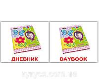 Комплект карточек «Школа/School» МИНИ 40