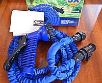 Длина 37,5 метров, шланг с насадками для полива X-hose Икс-хоз садовый поливочный шланг., фото 1