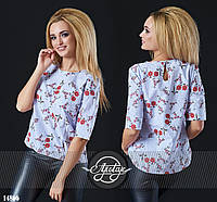 Весенняя блуза с рукавом две четверти