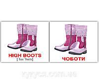 Комплект карток «Одяг/Clothes» МІНІ 40