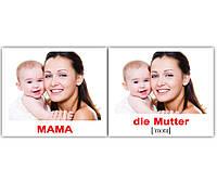 Комплект карточек «die Familie/Семья» МИНИ 20