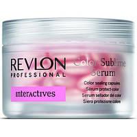 Сыворотка в капсулах для защиты цвета волос Revlon Professional Interactives Color Sublime Serum
