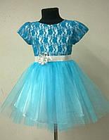 Нарядное платье для девочки 98,104,110,116,122р.