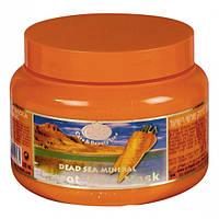 Морковная маска для укрепления волос Care & Beauty Line Carrot Hair Mask