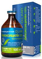 Амоксицилин 15%, 100мл. O.L.KAR.