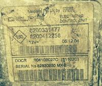 Блок управления двигателемRenaultKangoo 1.5 dci 97-07г. Delphi R0410B027C, 81102C, 82832830 MXG, 8200331477