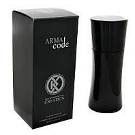 "Giorgio Armani Code, 30 мл, аналог от K.Creation ""Arma Code"", мужской"
