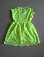 Гипюровое Платье для Девочки Цвет Лимонно желтый Рост 80-104 см см