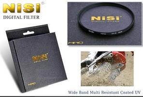 Защитные мультипросветленные фильтры NISI MRC UV Series 58 мм