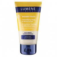 Детокс-маска и деликатный скраб Lumene Radiant Touch 2 in 1 Detoxifying Mask & Micro Scrub