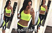 Костюм женский для фитнеса топ и лосины бифлекс разные цвета Fv26