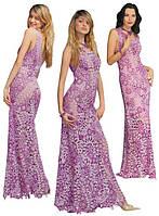 Платье сиренево-фиолетовое, выполненное в технике ирландского кружева