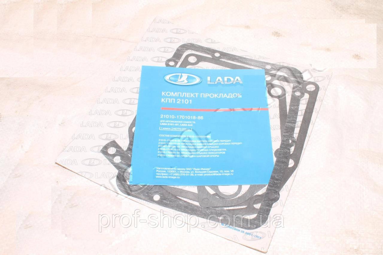 d288ff0cdf55 Прокладки КПП ВАЗ 2101-07 (5 ступенчатой) (комплект) (производство АвтоВАЗ