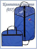 Потрплед, сумка- чехол с возможностью нанесения логотипа (от 50 шт)