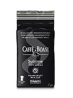 Кофе молотый Boasi Aroma Sublime 100% Арабика, Италия