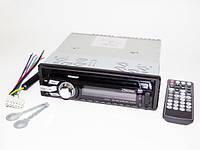 Автомагнитола пионер Pioneer 3201 DVD USB+SD съемная панель, фото 4