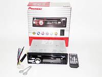 Автомагнитола пионер Pioneer 3201 DVD USB+SD съемная панель, фото 5