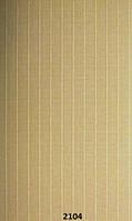 Жалюзи вертикальные 89 мм line 2104 — тканевые, песочные
