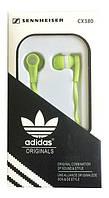 Салатовые вставные Hi-Fi наушники вкладыши Adidas Sennheiser CX380
