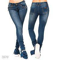 """Красивые  женские джинсы """" Прага"""""""