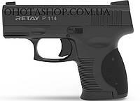 Стартовый пистолет Retay P114 (Black)