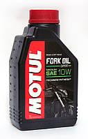 Motul Fork Oil Expert 10W Medium масло вилочное -  1 литр.
