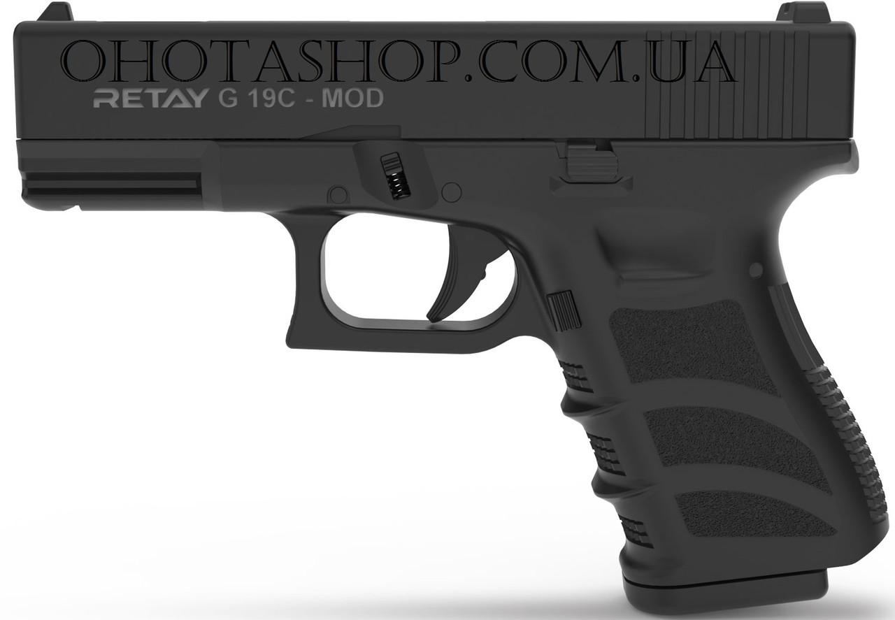 Стартовый пистолет Retay G19 (Black)