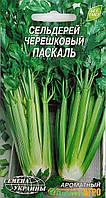"""Семена сельдерея черешкового Паскаль, 0,5 г, """"Семена Украины"""" Украина"""